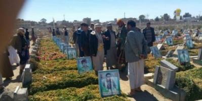 ميليشيات الحوثي تخفي عدد قتلاها وتعترف بـ 65 ألف جريح