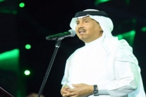 الفنان السعودي محمد عبده..ماذا قال عن اختفاء خاشقجي؟