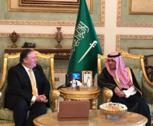 وزير خارجية أمريكا يصل إلى السعودية