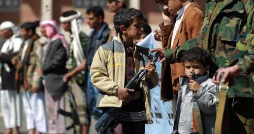 انتهاك جديد للحوثي.. تجنيد 2500 طفل خلال عام2018
