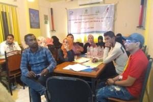 """لقاء بعدن لـ """"حفيدات بلقيس"""" ومنظمات المجتمع المدني بعدن يؤكد على أهمية بناء الشراكة"""