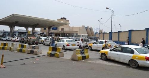 """""""النفط اليمنية"""" تحدد تسعيرة جديدة للبنزين"""