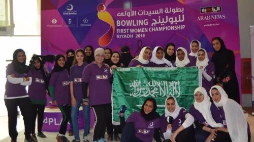 سعوديات يكشفن مواهبهن في أول بطولة بولينغ للسيدات