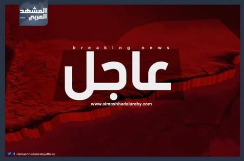 عاجل: مقتل قيادي حوثي بارز و15 من مرافقيه في غارات للتحالف بالحديدة