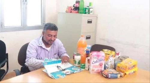 حملة لضبط المواد الغذائية منتهية الصلاحية في الشيخ عثمان بعدن