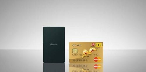 هاتف بحجم بطاقة الائتمان.. ما هو؟