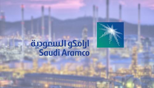 """""""أرامكو"""" السعودية تتوسع في سوق التكرير الصيني"""