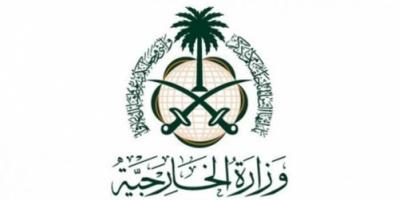 الخارجية السعودية: قرارات الملك سلمان في قضية خاشقجي تؤكد ترسيخ أسس العدل