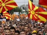 إرضاءا لليونان.. مقدونيا تغيير اسمها رسميًا