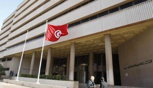 تونس تبيع سندات دولية قيمتها مليار دولار الأسبوع الجاري