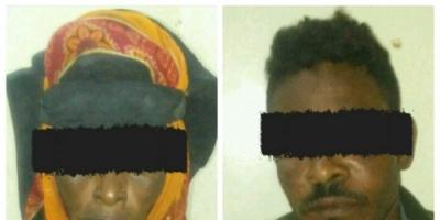 عدن : القبض على متسولة وزوجها متورطان بسرقة عبوتي عسل بقيمة 240 الف ريال.. تفاصيل