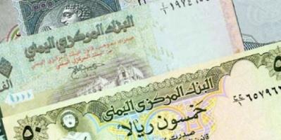انهيار جديد للريال اليمني أمام العملات الأجنبية اليوم الأحد