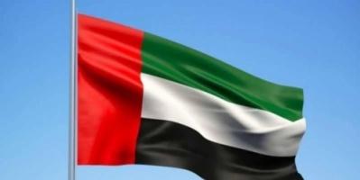 بإجمالي 3.75 مليار درهم... الإمارات أكبر مانح إنساني لليمن بعام  2018