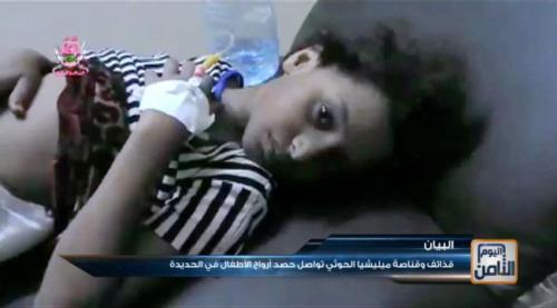 اليوم الثامن يناقش ازدياد حالات انتهاكات المليشيات بحق المدنيين في اليمن