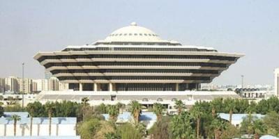 الداخلية السعودية تنفذ حكم القتل في قاتلي 5 هنود بالشرقية