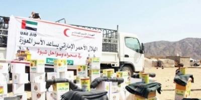 الهلال الإماراتي  يقدم مساعدات إغاثية لأسر البدو الرحل بشبوة