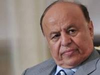 هادي يطالب الحكومة بتحقيق الأهداف الخمسة للمواطنين