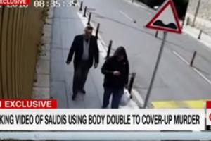 شاهد.. فيديو حصري لأحد المتهمين في قتل خاشجقي