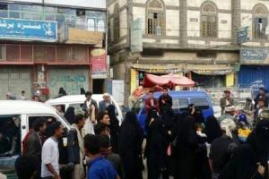 """مئات النساء ينتفضون في صنعاء: """"لا حوثي بعد اليوم"""""""