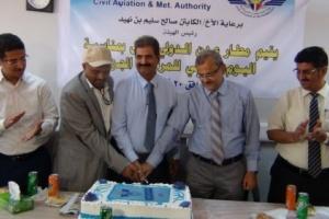 مطار عدن يحتفل باليوم العالمي للمراقب الجوي