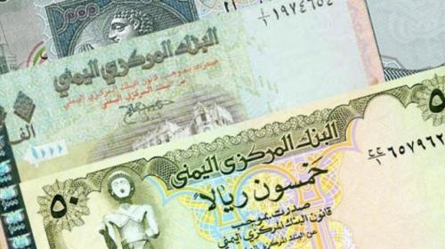 العملة اليمنية تفقد ٤٤ في المائة من قيمتها خلال شهر واحد
