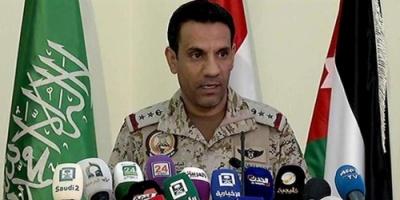 """""""المالكي"""" يطالب أفراد الحرس إلى التواصل مع التحالف لتأمين خروجهم من صنعاء"""