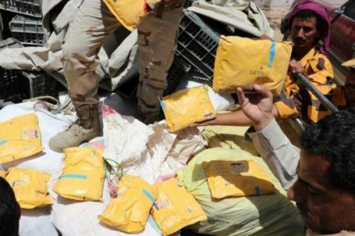 تجارة المخدرات..منبع تمويل المليشيات لحربها في اليمن