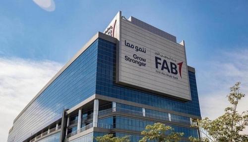 بنك أبوظبي الأول يربح 2.4 مليار دولار في 9 أشهر