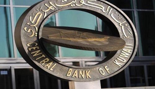 """""""المركزي الكويتي"""" يطرح سندات وأدوات دين بـ240 مليون دينار"""