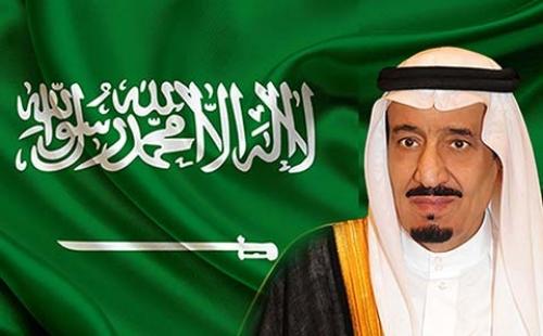 """برعاية ولي العهد.. انطلاق مؤتمر """"مستقبل الاستثمار"""" في الرياض"""