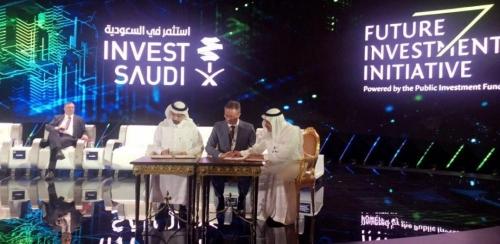 بـ 50 مليار دولار.. السعودية تثبت نجاح مؤتمرها الاستثماري