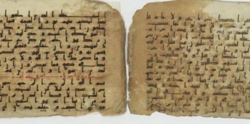 وقف بيع مخطوطة مصرية مفقودة منذ 126 عامًا في مزاد بلندن
