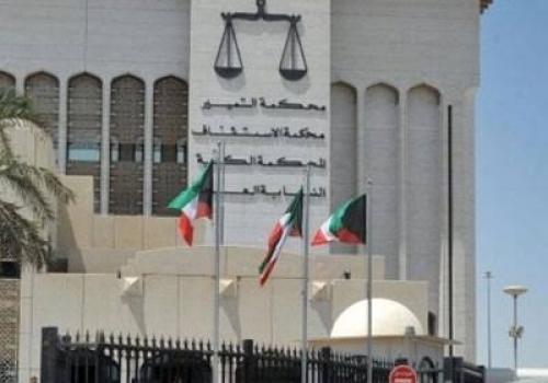 بداية من 2019.. المرأة «قاضية» في الكويت