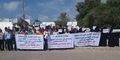 وقفة احتجاجية لأوائل الطلبة بجامعة عدن تندد بتهميشهم