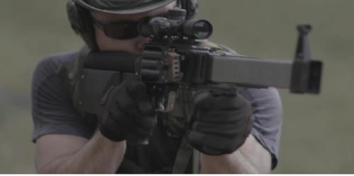 بندقية جديدة بـ 4 فوهات (فيديو)