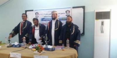 الماجستير بامتياز للباحث نبراس الجبيري من جامعة عدن