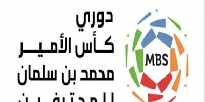 ملخص نتائج مباريات الدوري السعودي اليوم