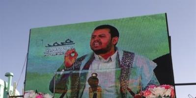 ترتيبات لتهريب زعيم الميليشيات الحوثية إلى خارج اليمن