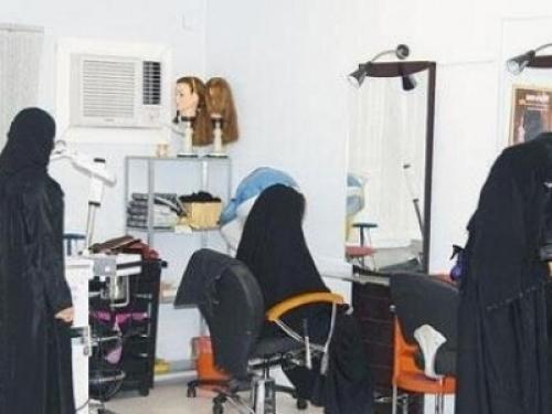 تعديلات جديدة على ممارسة التزيين النسائي في السعودية