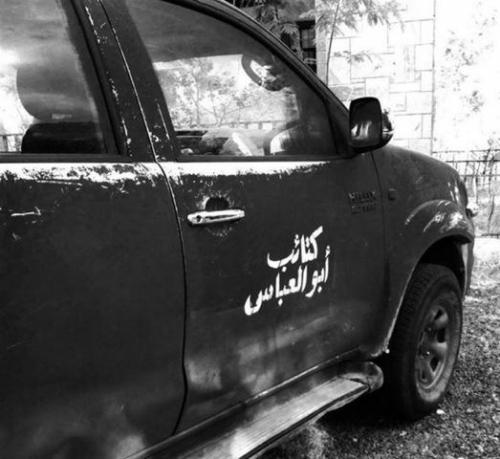 الإصلاح يكشف عن نواياه.. إخوان الحزب يواصلون استفزاز أبو العباس