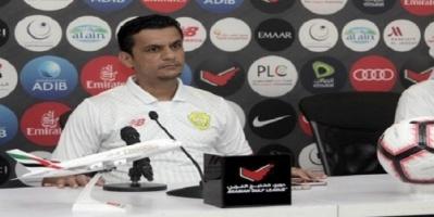مدرب الوصل الإماراتي: أعلم كيف أفوز على الأهلي في البطولة العربية