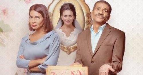 تعرف على تفاصيل الجزء الثاني من المسلسل الأشهر أبو العروسة