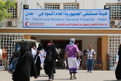 خلال 48 ساعة فقط.. جهود جبارة للهلال الإماراتي في اليمن