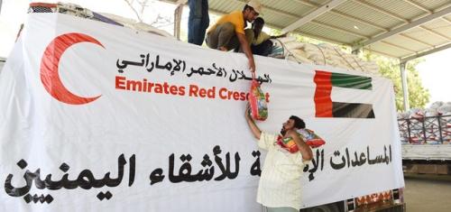 448 ألف يمني في 9 محافظات يستفيدون من مساعدات الهلال الأحمر الإماراتي خلال سبتمبر