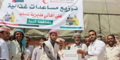 """""""الهلال الأحمر الإماراتي """" يقدم مساعدات إغاثية بمحافظة شبوة"""
