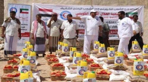 الهلال الكويتي يسير مساعدات إنسانية لمتضرري لبان بالغيضة
