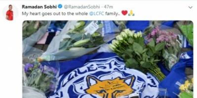 لاعب منتخب مصر يقدم تعازيه في وفاة مالك نادي ليستر سيتي