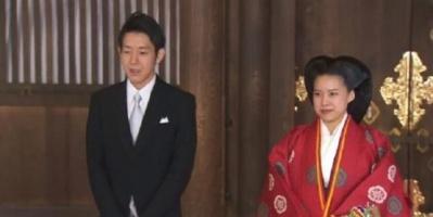 أميرة يابانية تتخلى عن لقبها الإمبراطوري لتتزوج شابا من عامة الشعب.. فيديو