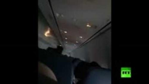 اللحظات الأخيرة لركاب الطائرة الأندونيسية المنكوبة قبل تحطمها «فيديو»