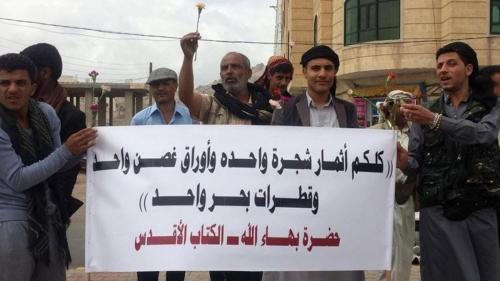أول رد أمريكي على ملاحقة الحوثيين للبهائيين في اليمن